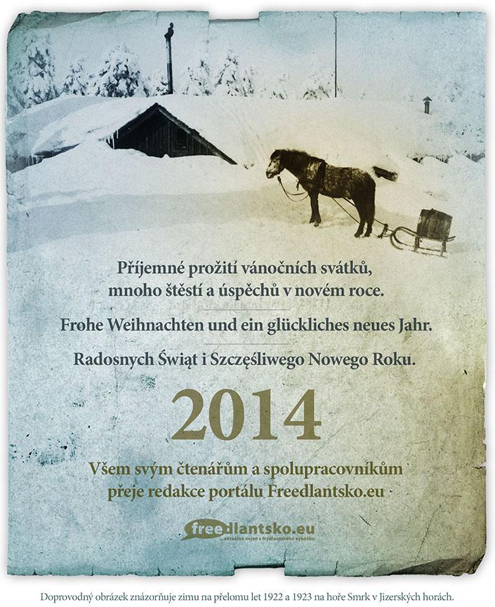 freedlantsko_2014