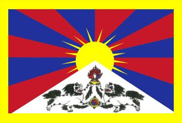 vlajka-pro-tibet